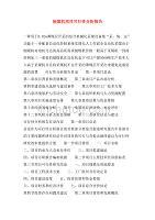 刨煤机项目可行性分析报告