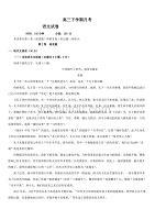 � ��省� 河油田2019�酶呷�4月〓月考�Z文��}(含答案)
