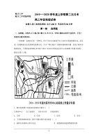 江西省临川第二中学2020届高三10月月考地理试题Word版含答案