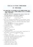 �������挎�ュ�2012-2013瀛�骞撮��涓�涓�瀛�������璋���娴�璇��╃��璇�棰�
