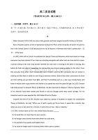 安徽省砀山县第二中学2019-2020学年高二上学期第一次月考英语试题 含答案