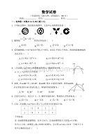 2019-2020年北京市四中人教版初三上10月月考�唐�f�K不是���砭�