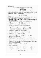 山东省枣庄市第三中学2020届高三10月学情调查数学试题 含答案