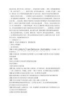 超级绿宝石8.0攻略+全宠资料