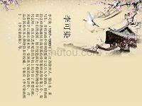 中國風畫介紹,中國畫家介紹