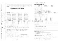 最新审定人教统编版语文四年级上册第七单元试卷(含答案)