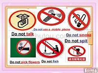 湘少版五年级英语下册unit-4-Don't-talk-here公开课课件