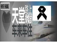 2011年温州高铁特大事故启示