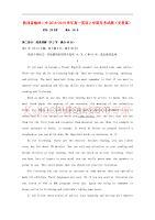 陕西省榆林二中2018-2019学年高一英语上学期月考试题(无答案)