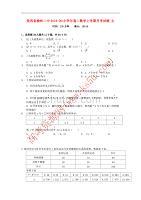 陕西省榆林二中2018-2019学年高二数学上学期月考试题 文