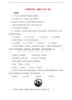 (2016年秋季版)七年级历史下册 第16课《明朝的科技、建筑与文学》习题 新人教版
