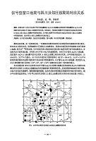 信号型窗口地震与四川及邻区强震的对应关系