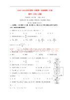 黑龙江省大庆市第四中学2018-2019学年高二数学下学期第一次检测试题 文
