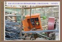 施工现场常见临时用电安全隐患图片.