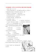 河北省鹿泉第一中学2019_2020学年高二地理上学期入学考试试题201909160227