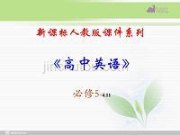 人教版高中英语(必修五)精品课件4.11《Unit 4 language points2》