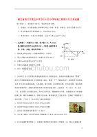 湖北省利川市第五中学2018_2019学年高二物理9月月考试题