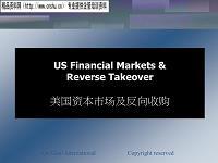 美国资本市场及其及反向收购(ppt 35页)