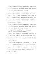 历史文献 专家解析《水浒传》六大谜团