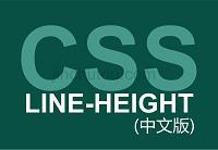 line-heightcn-091110205256-phpapp02