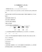 2012安徽中考化学真题试题卷
