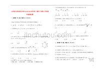 山西省太原市第五中學2018_2019學年高一數學下學期5月階段性檢測試題