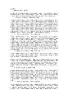 2018年村書記述職報告.docx