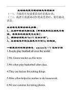 主动语态变被动语态专项练习提高A4
