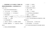 中國特色社會與主義理論體系概論試題(開卷附答案解析)