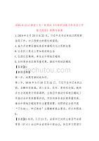 2019.6.23江西省三支一扶考試《行政職業能力和農村工作能力測驗》真題與答案