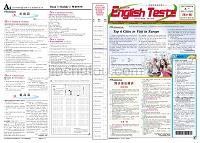 外研新标准高一新课标Ⅰ卷同步辅导版第27期A1-A4章节.FIT-副本