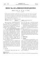 复烧对Mo_15Cu薄板组织和物理性能的影响