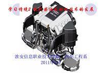現代柴油發動機技術的發展