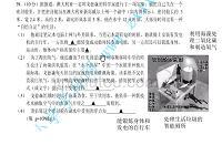 杭州中考最后分题