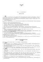 2019年矿泉水公司工厂GMP规范张贴版