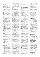 3公衛執業醫師資格實踐技能考試試題(三)