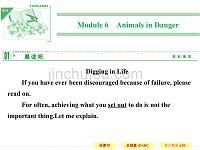 【外研版必修5】2014高考英语一轮复习配套课件:Module 6 Animals in Danger