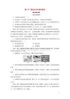 2018年高考物理大一輪復習第1章運動的描述勻變速直線運動第1節描述運動的基本概念課時規范訓練20171012143