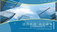 蓝色大气商务通用总结汇报PPT模板