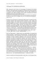 美国essay写作-美国的职业技术教育体系