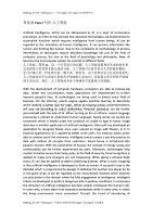 科技类Paper写作-人工智能