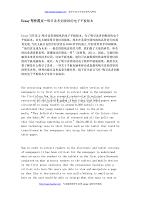 Essay写作范文—吸引读者到报纸的电子平板版本