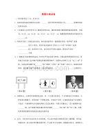 安徽省2018年秋八年級物理上學期期中測試卷滬科版