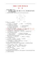 新疆疏勒八一中2018-2019高一地理上學期期末考試試題