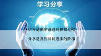 招標文件審核及工程量清單編制經驗分享(2014.2.8)
