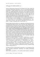 美国essay写作-美国的行政保护主义
