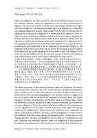 国外paper写作-权利和义务