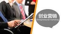創業營銷第七章:項目融資協議及交割