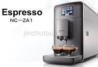 全自動咖啡機商品說明