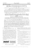 ZKS3661香蕉筛振幅及振动方向的研究马晓楠资料